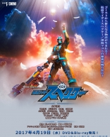 Ghost RE:BIRTH: Kamen Rider Specter