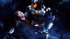 Kamen Rider Amazons Season 2