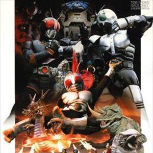 Kamen Rider Black - Hurry to Onigashima