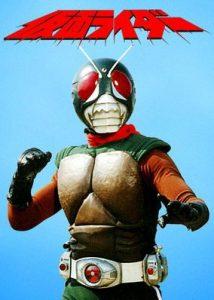 Kamen Rider Skyrider