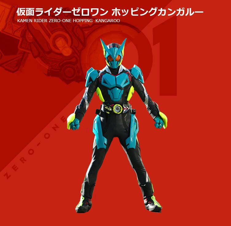 Kamen Rider Zero-One Hyper Battle