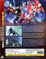 Mega Monster Battle: Ultra Galaxy Legend