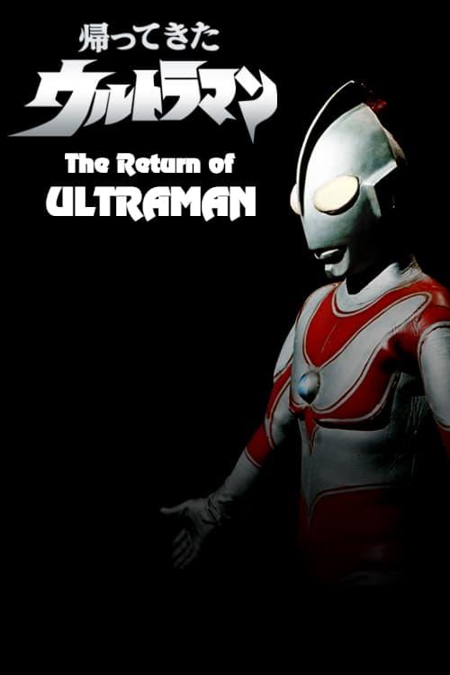 Return of Ultraman