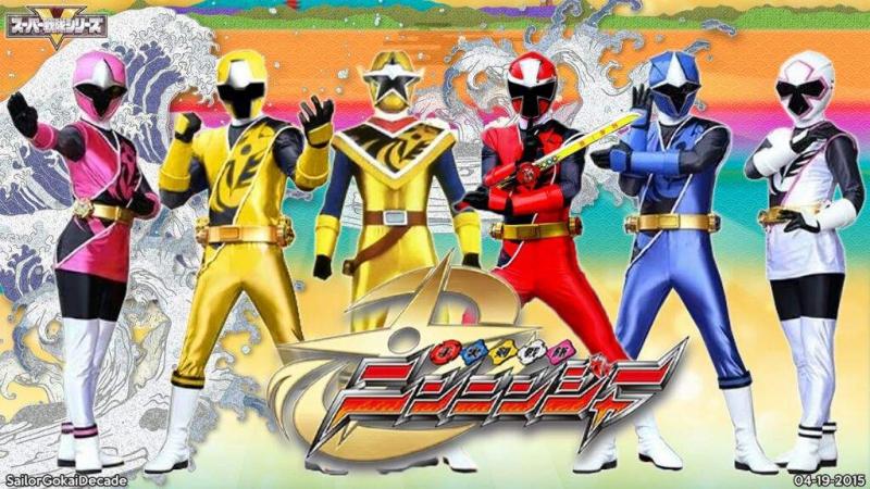 Shuriken Sentai Ninninger Chiến Đội Thủ Lý Kiếm Ninninger 3