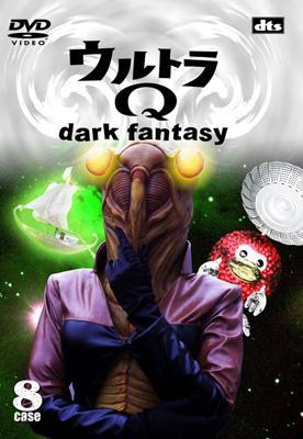 Ultra Q: Dark Fantasy