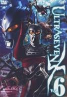 Ultra Seven X