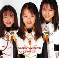 Vanny Knights