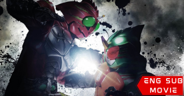 Kamen Rider Amazons THE MOVIE: The Last Judgement