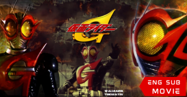 Kamen Rider G