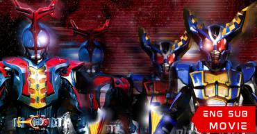 Kamen Rider Kabuto Hyper Battle Video
