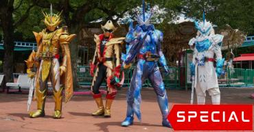 Kamen Rider Saber- Special Episode Crossover