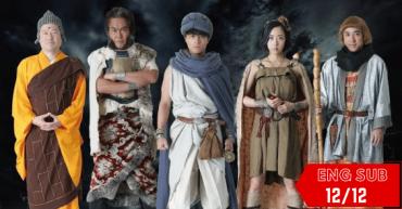 The Hero Yoshihiko and the Seven Chosen Ones / Yuusha Yoshihiko to Michibikareshi Shichinin