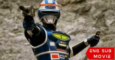 Uchuu Keiji Shaider: Pursuit! The Strange Kidnappers!